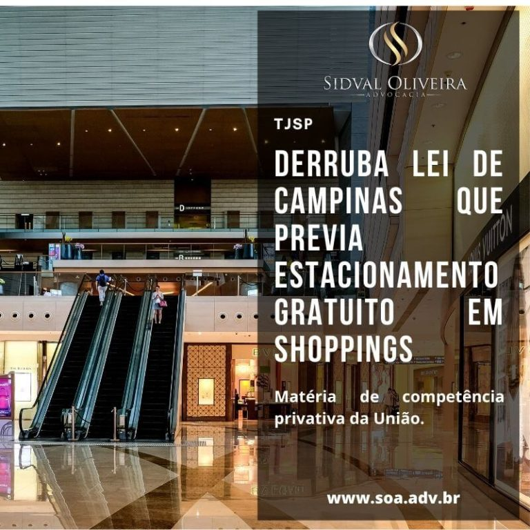 Read more about the article Justiça derruba lei de Campinas que previa estacionamento gratuito em shoppings