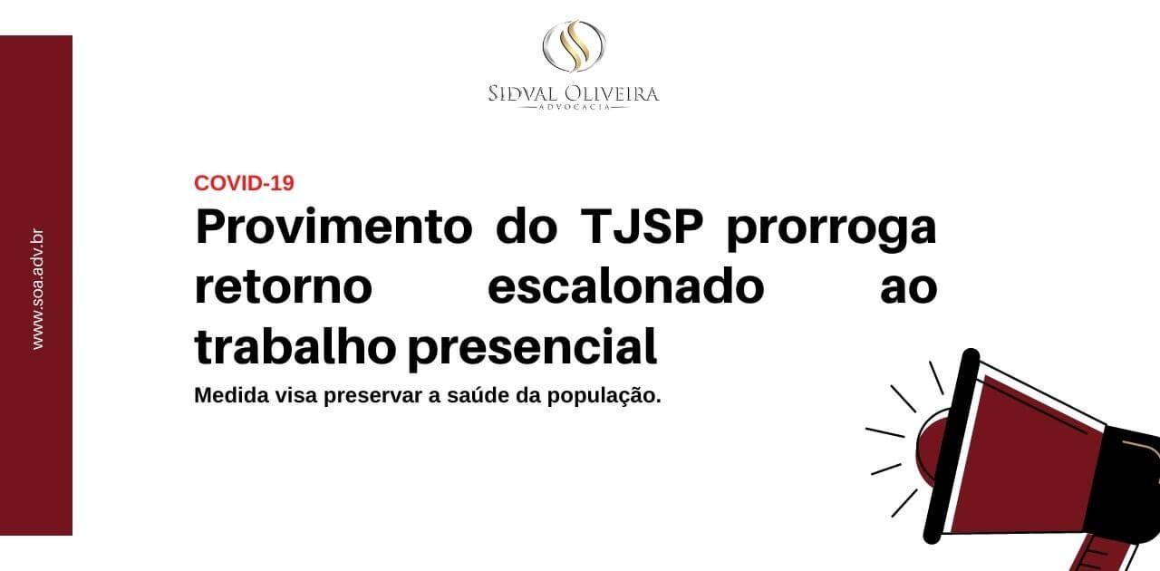 Read more about the article Covid-19: TJSP prorroga retorno escalonado ao trabalho presencial