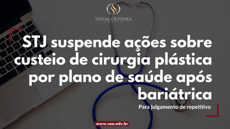 Read more about the article STJ suspende ações sobre custeio de cirurgia plástica por plano de saúde após bariátrica