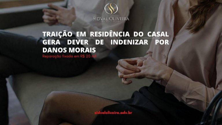 Read more about the article Traição em residência do casal gera dever de indenizar por danos morais